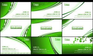 绿色环保企业名片设计PSD素材
