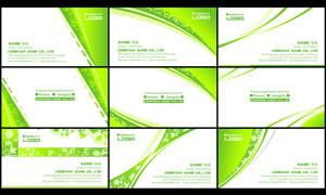 绿色小清新名片设计模板PSD源文件