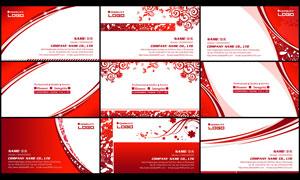 红色时尚企业名片设计模板PSD素材