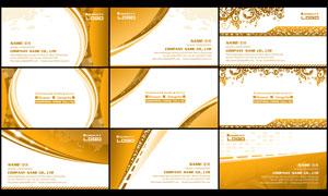 橙色大气企业名片设计模板PSD素材