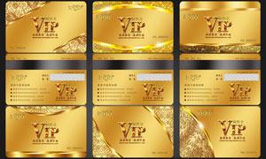 金色大气VIP会员卡模板PSD源文件