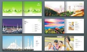 养生乐园企业画册模板矢量素材
