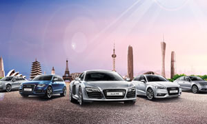 奥迪汽车全系车广告设计PSD源文件