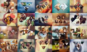 20款创意的照片排版效果PSD模板