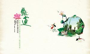 中国风地产海报设计PSD源文件