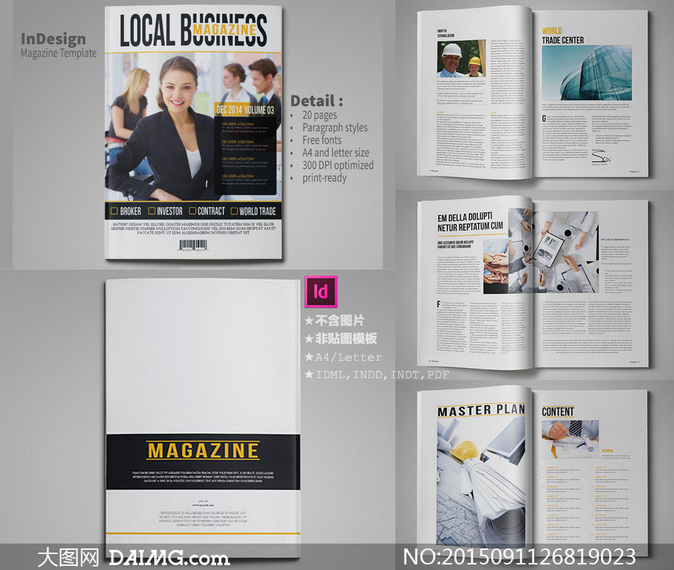 > 素材信息                          时尚杂志内页内容版式设计矢量