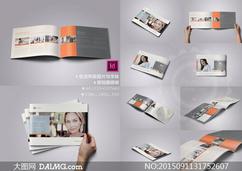 企业品牌宣传画册版式设计矢量模板