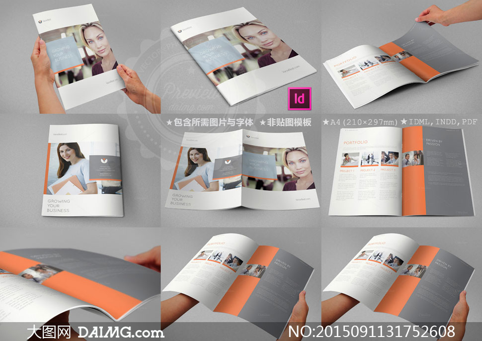 时尚简约画册版式设计矢量模板文件