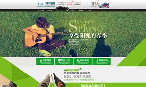 淘宝男鞋店铺绿色风格首页模板PSD素材
