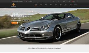 时尚炫酷跑车网站设计模板PSD源文件