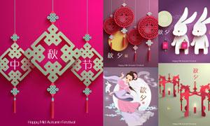 小白兔与传统纹饰等中秋节矢量素材