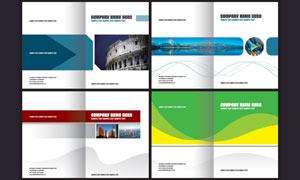 科技画册封面设计模板PSD源文件