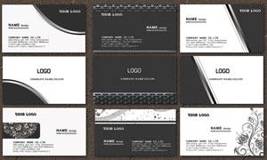 黑色花纹企业名片模板PSD源文件