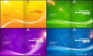 时尚炫彩画册封面设计PSD源文件