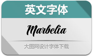 Marbelia系列两款英文字体