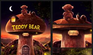 蘑菇屋顶的泰迪熊创意海报PS教程素材