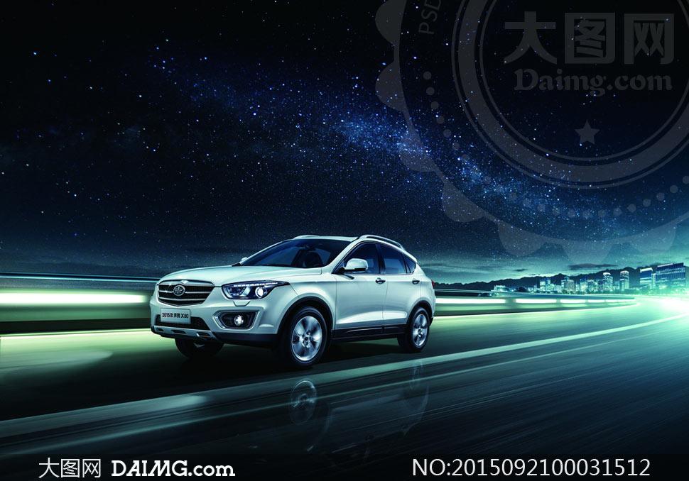 奔腾x80汽车运动版广告设计psd素材高清图片