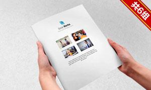 欧美风格企业画册设计PSD分层文件