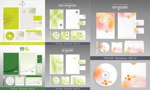 环保有机主题企业识别元素设计素材