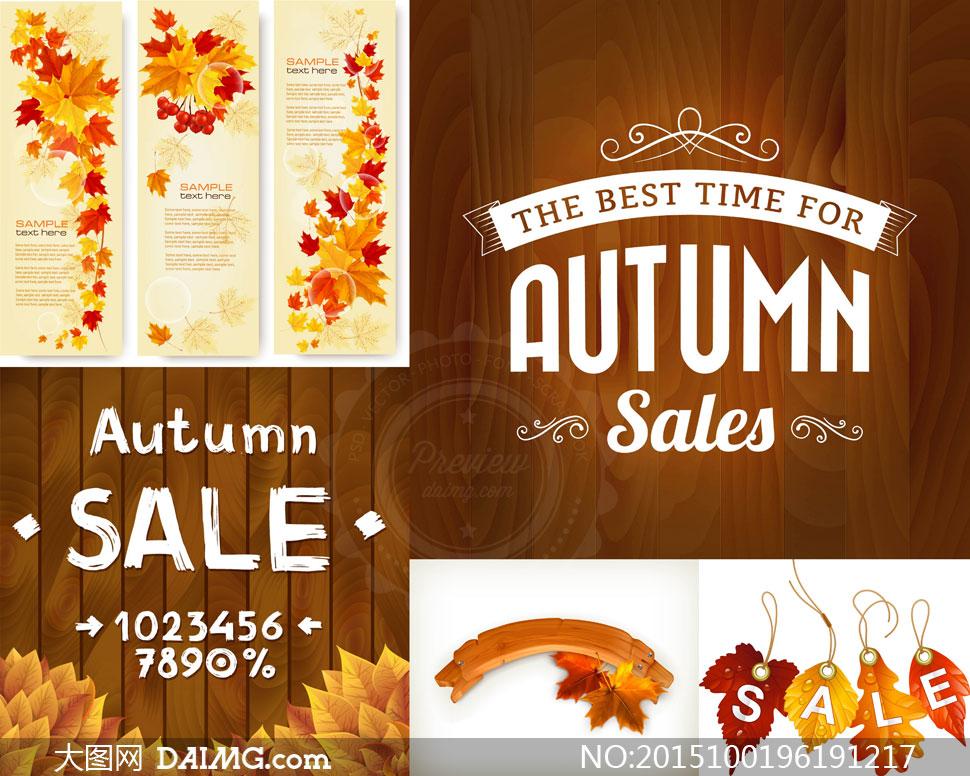 木板文字与秋天树叶等创意矢量素材