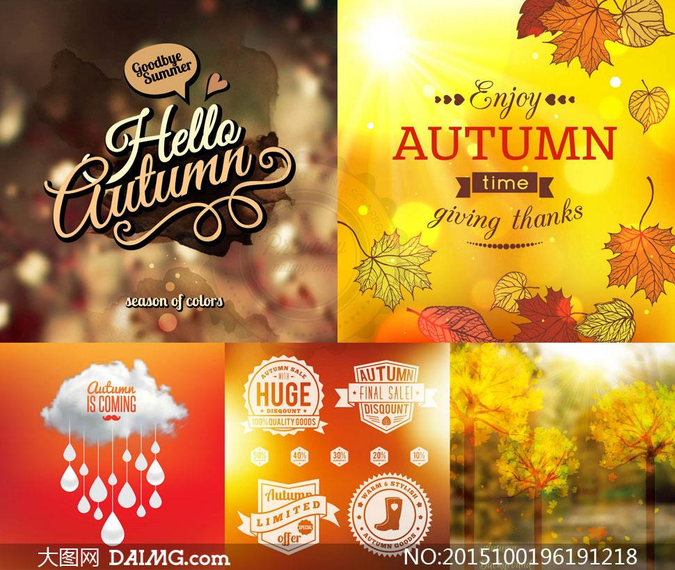 标签白云与树叶树木等秋天矢量素材
