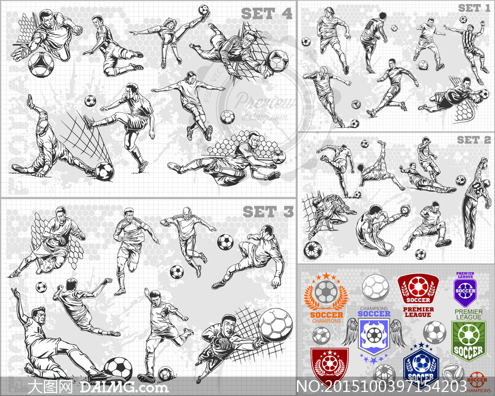 蜂窝状多边形灰色足球球员运动员黑白手绘动作姿势扑
