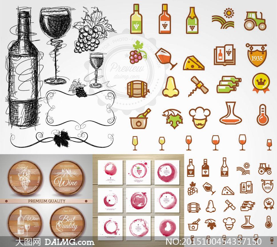 红酒木桶手绘正面