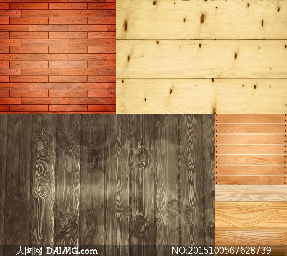 木板墙等木质纹理背景设计矢量素材
