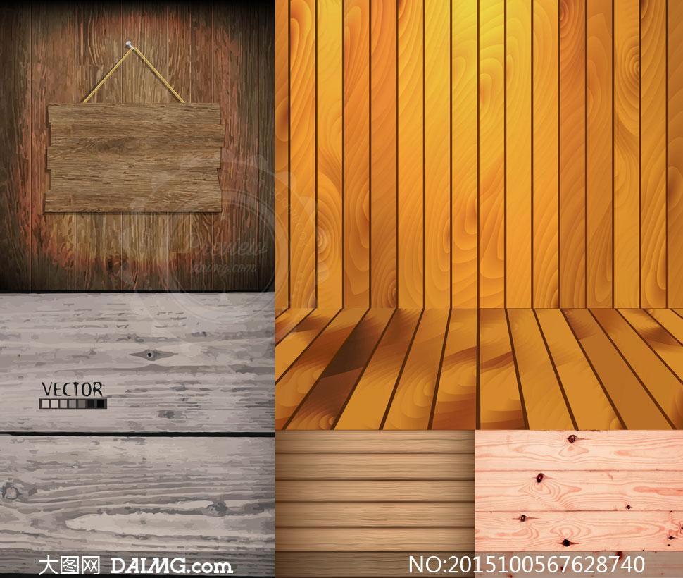 灰色与棕色的木质纹理背景矢量素材