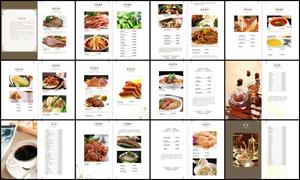 高档西餐厅菜谱设计模板矢量素材