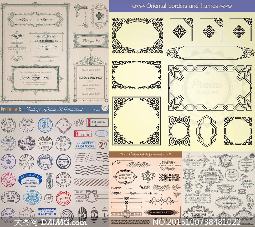 复古风格花纹边框与邮戳等矢量素材