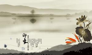中国风古典元素广告背景设计PSD素材