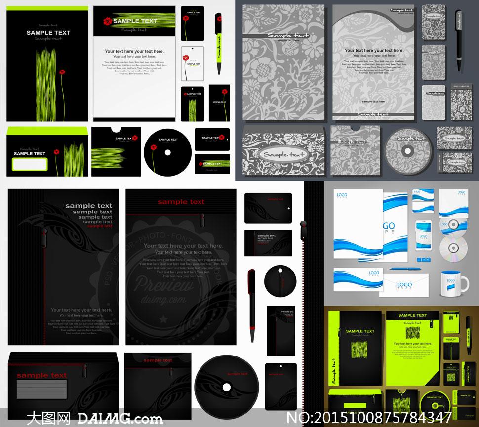 信封与光盘封套等vi元素创意矢量图