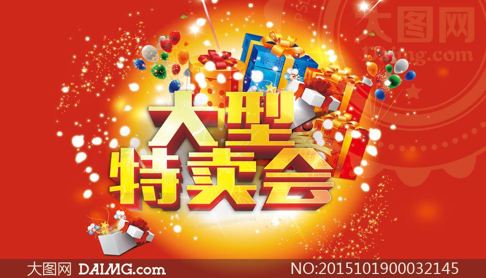 活动:梦幻西游每天活动列表详情