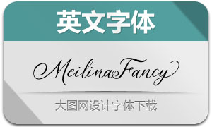MeilinaFancy(英文字体)