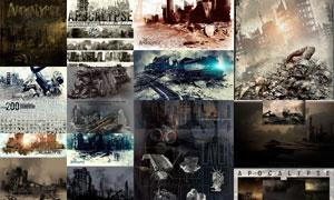 Rons系列城市末日崩塌碎石效果PS笔刷