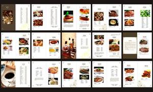 精美西餐厅高档菜谱设计矢量素材