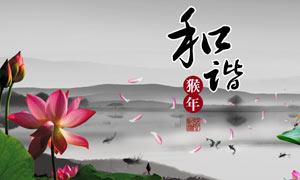 中国风水墨广告设计模板PSD素材