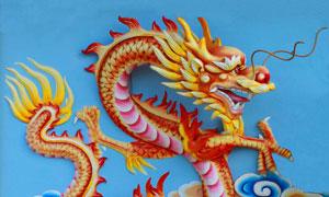 祥云水纹与中国龙创意设计高清图片