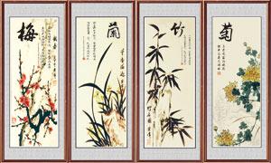 中国风梅兰竹菊挂画设计PSD源文件