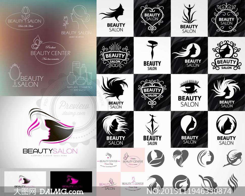 美容美发人物剪影创意设计矢量素材