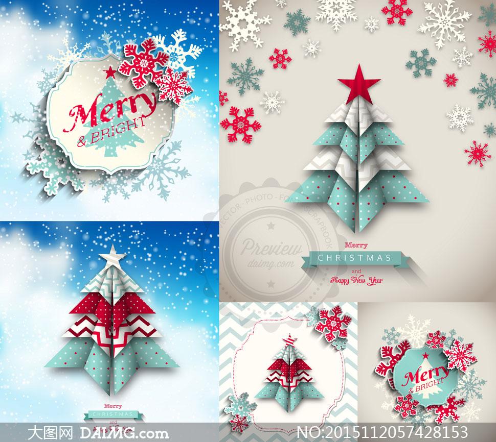节日素材圣诞节圣诞树五角星雪花边框虚线雪花折纸