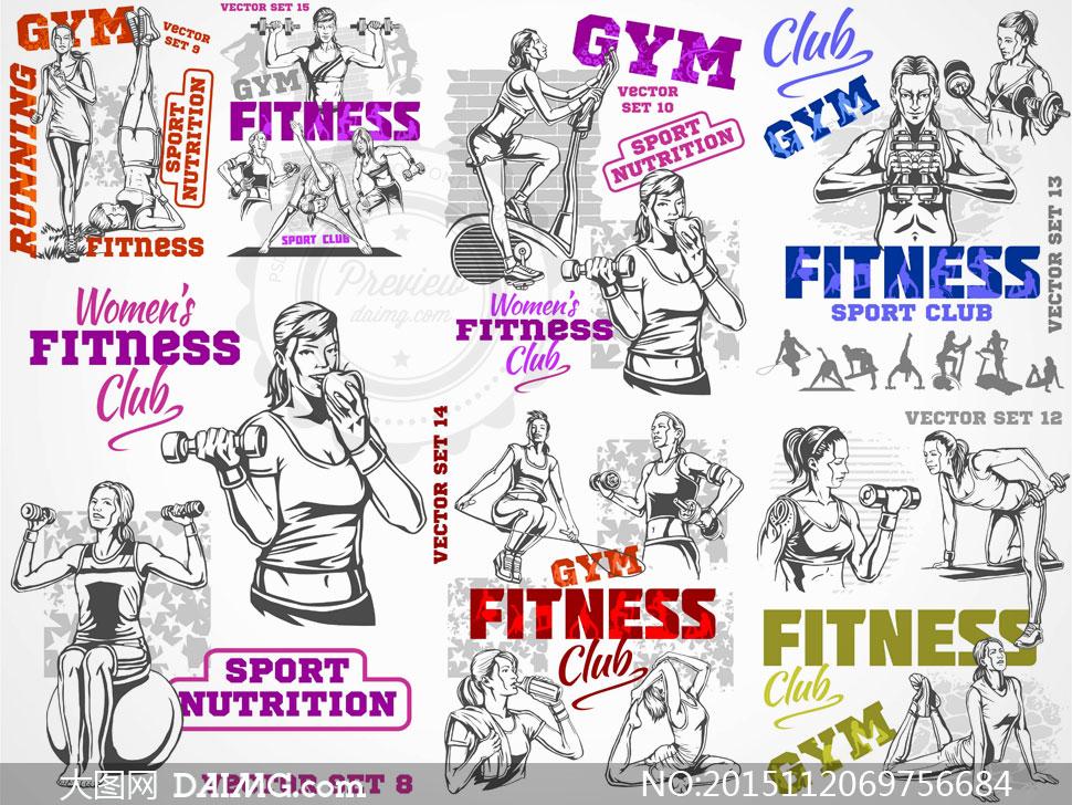 关 键 词: 矢量素材矢量图设计素材手绘素描人物美女女人女性体育