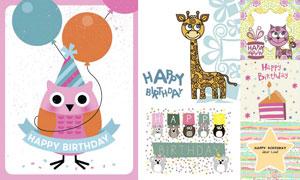 卡通动物装饰的明信片设计矢量素材