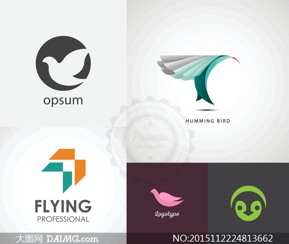 飞翔的小鸟等标志创意设计矢量素材