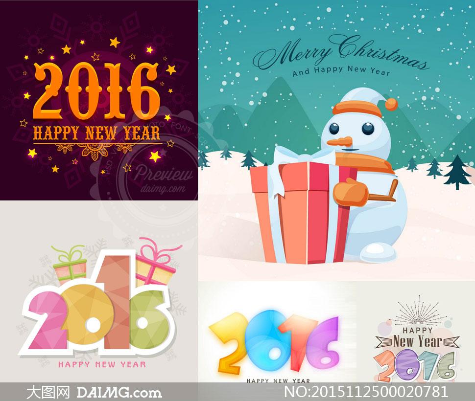 礼物盒雪人与2016等创意矢量素材