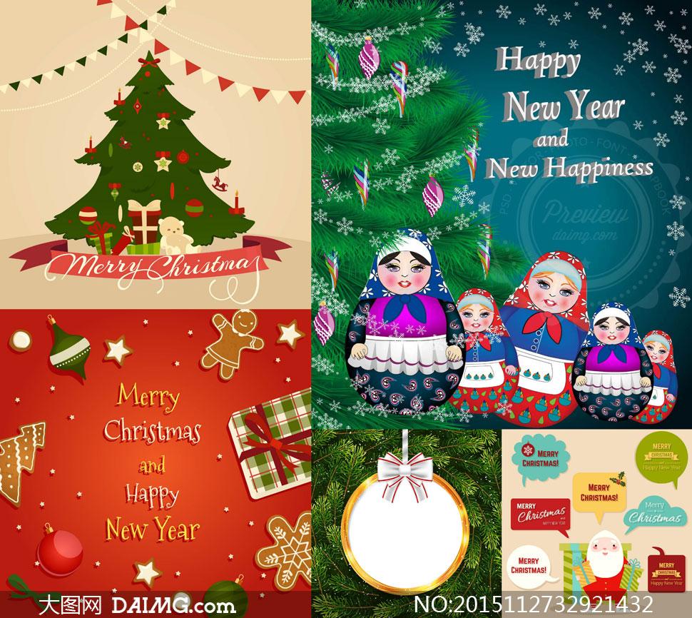 圣诞树与娃娃不倒翁等设计矢量素材