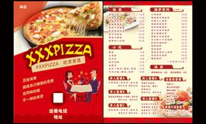 披萨菜单单页设计模板PSD源文件