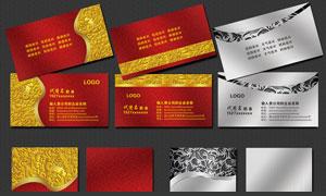 金色和银色质感名片设计模板PSD素材