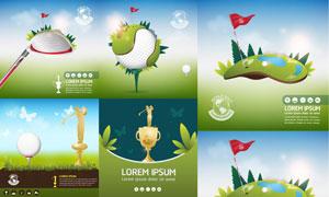 高尔夫运动主题创意设计矢量素材V1